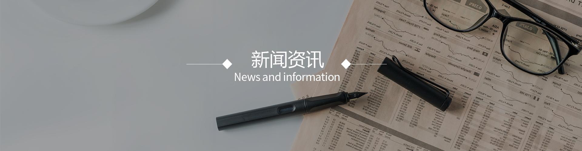 超高频RFID读写器
