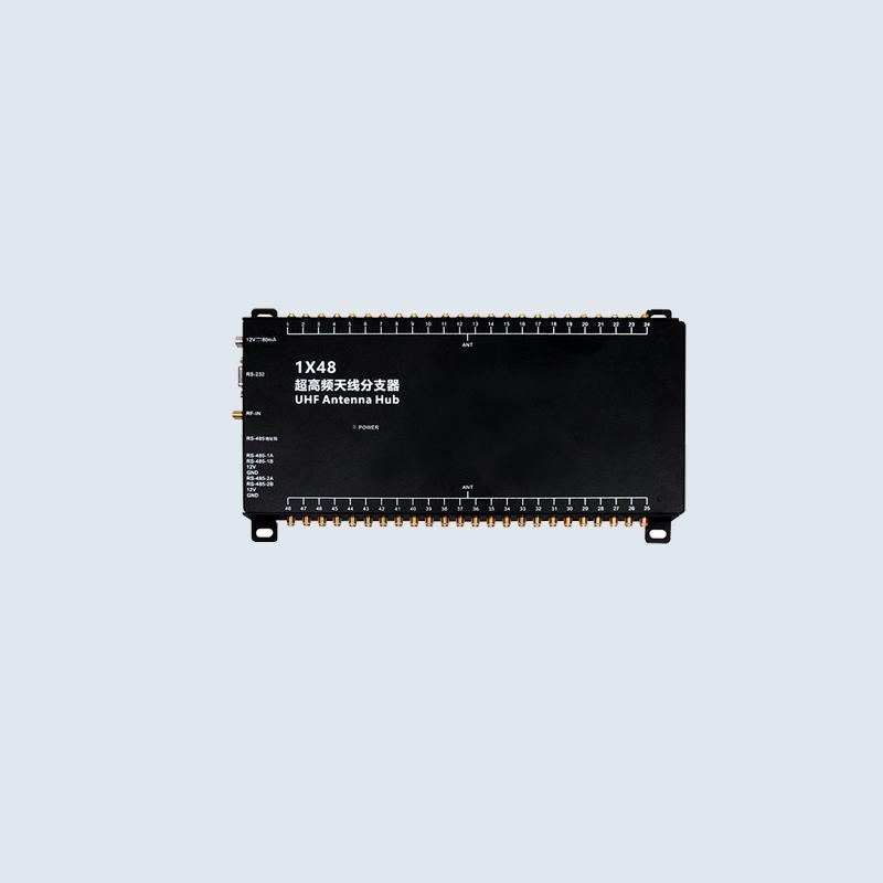 超高频天线分支器-YJ048