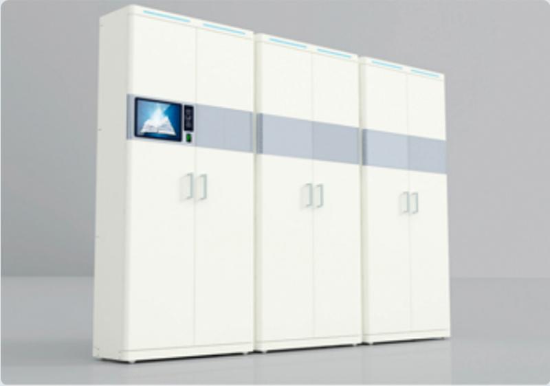 RFID档案柜-D902