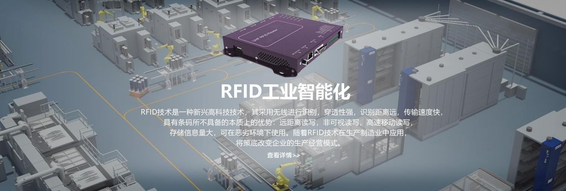 2.4g有源rfid